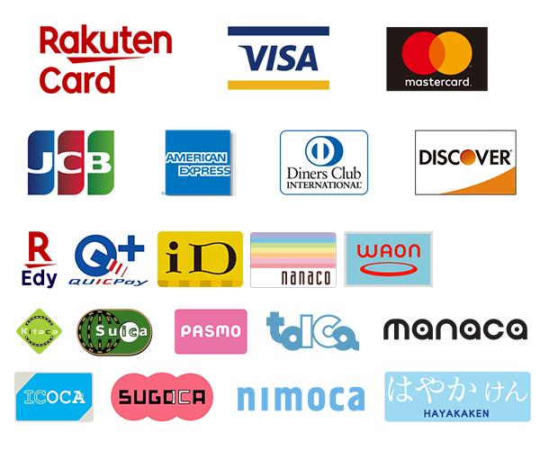 畳替えのお支払いはクレジットカード等も使えます
